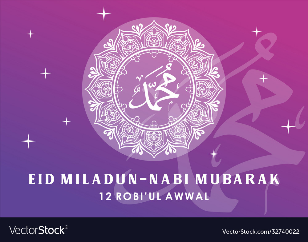 purple theme eid milad un nabi islamic background vector image vectorstock