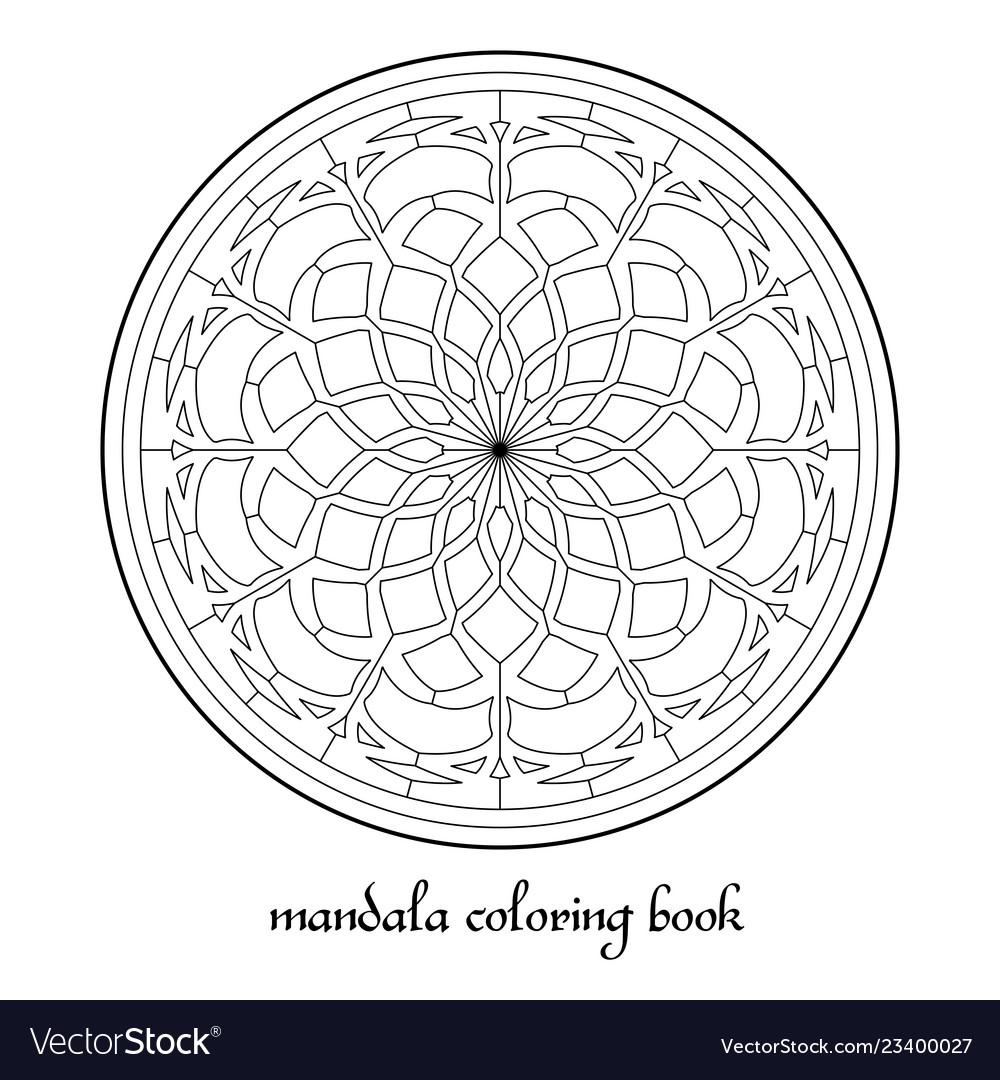 Mandala adult coloring book circular