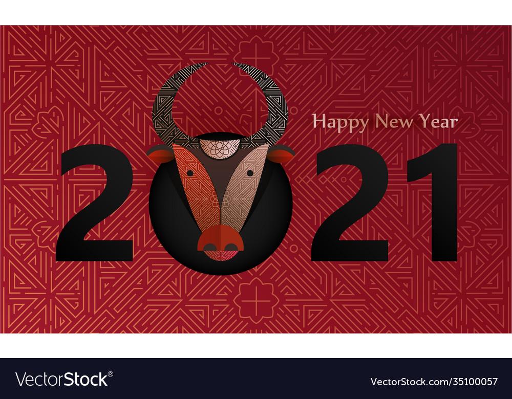 Chinese new year 2021 zodiac ox happy new year