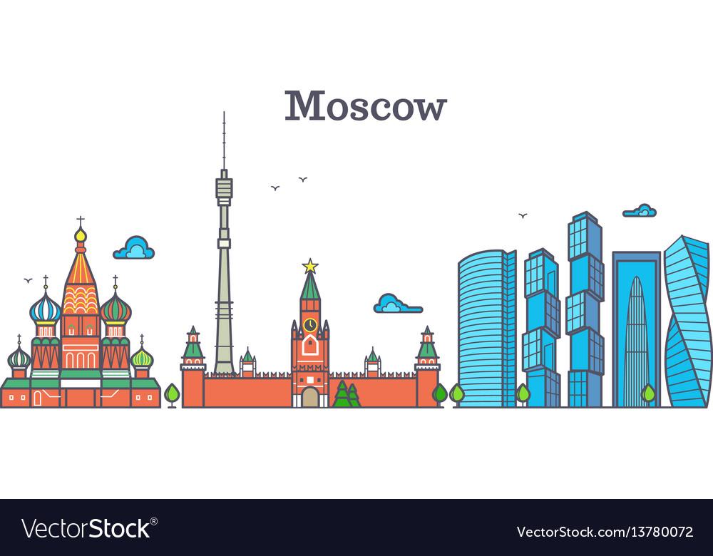 Moscow line panorama modern city skyline
