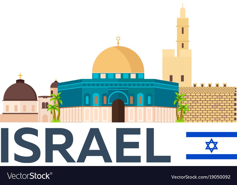 Travel to israel jerusalem poster skyline