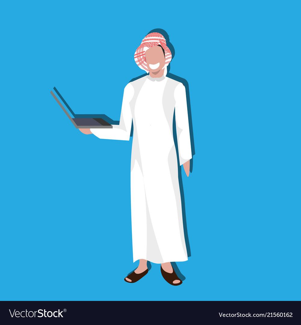 Arabic business man using laptop wearing