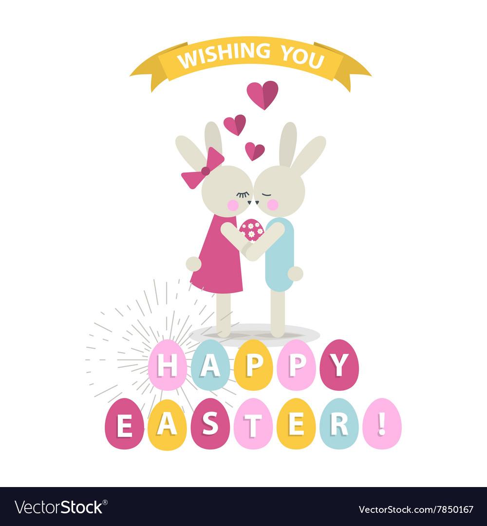 Happy Easter bunnies vector image
