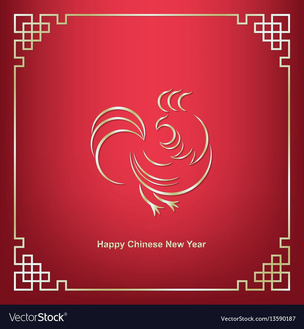 Happy chinese new year gold rooster vector image