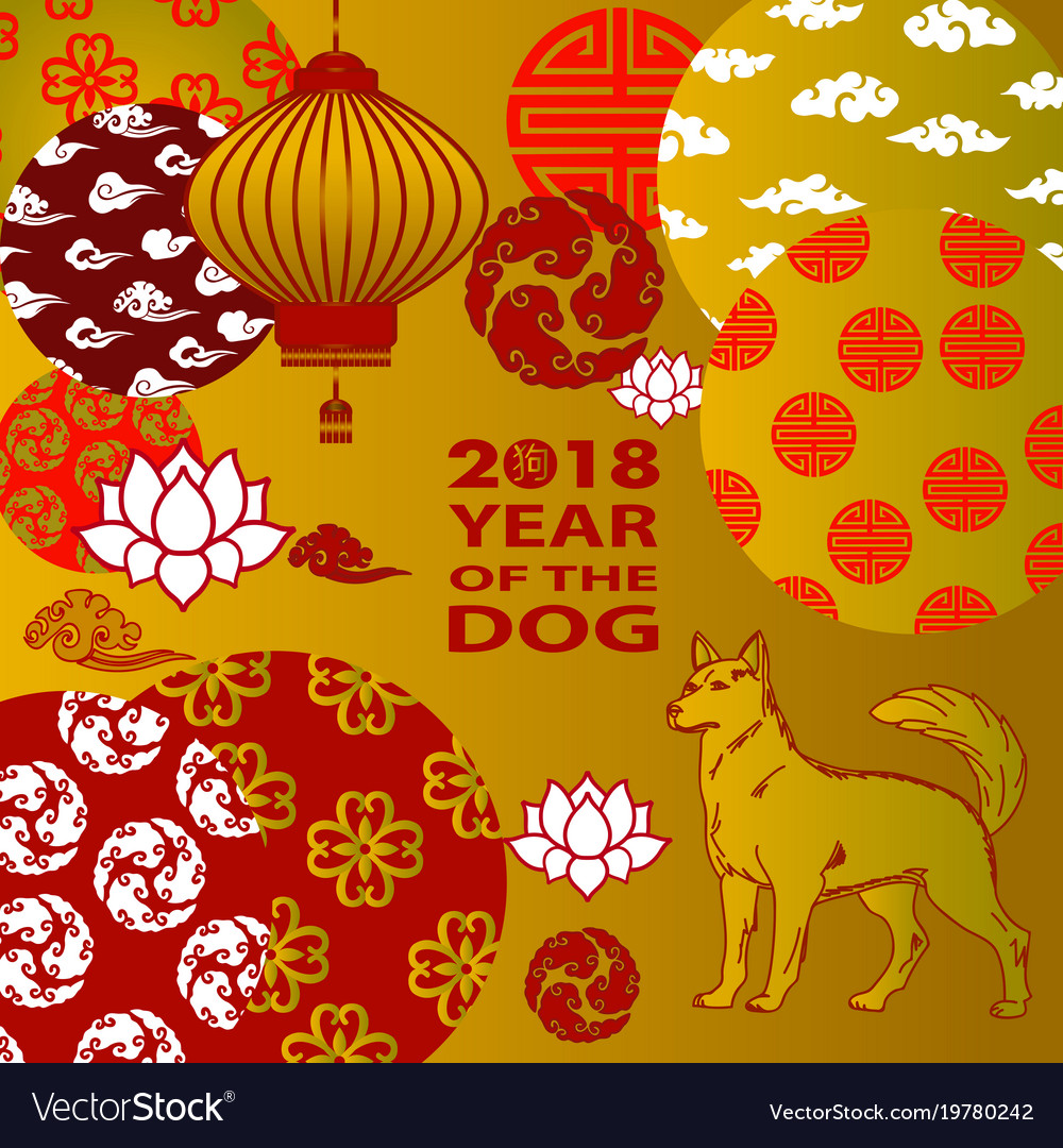 2018 paper cutting year of dog design