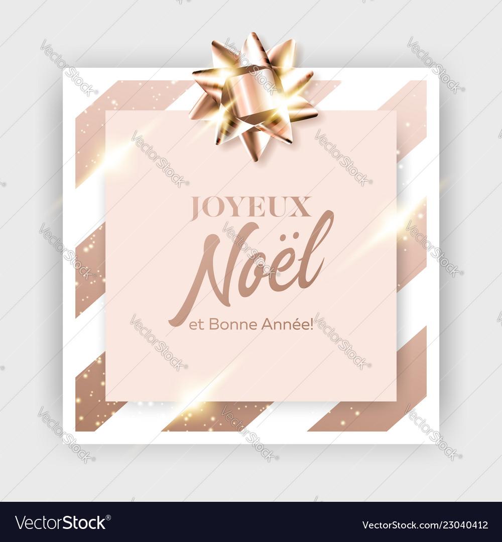 Photos De Joyeux Noel Et Bonne Annee.Joyeux Noel Et Bonne Annee Background