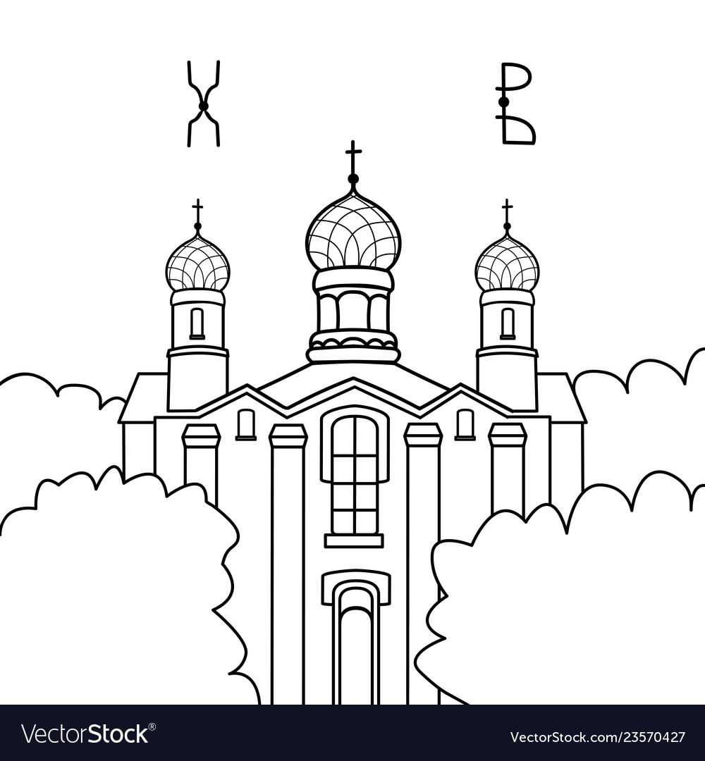 A flat church architecture