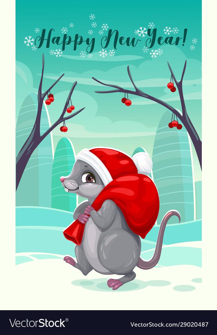 New year greeting card christmas