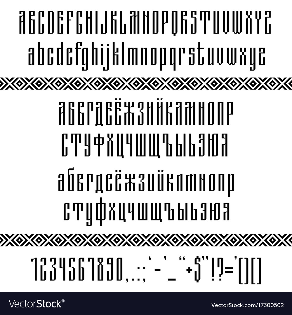 Narrow sans serif font based on old slavic