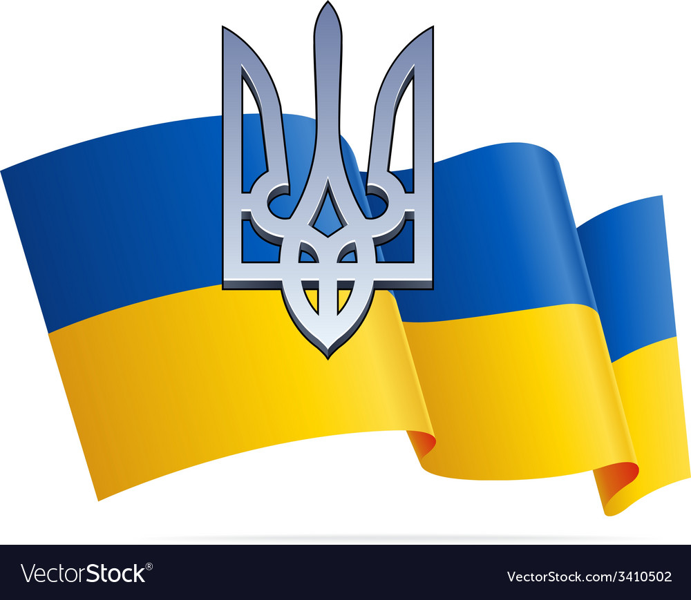 Ukrainian Flag And Chrome Coat Of Arms Royalty Free Vector