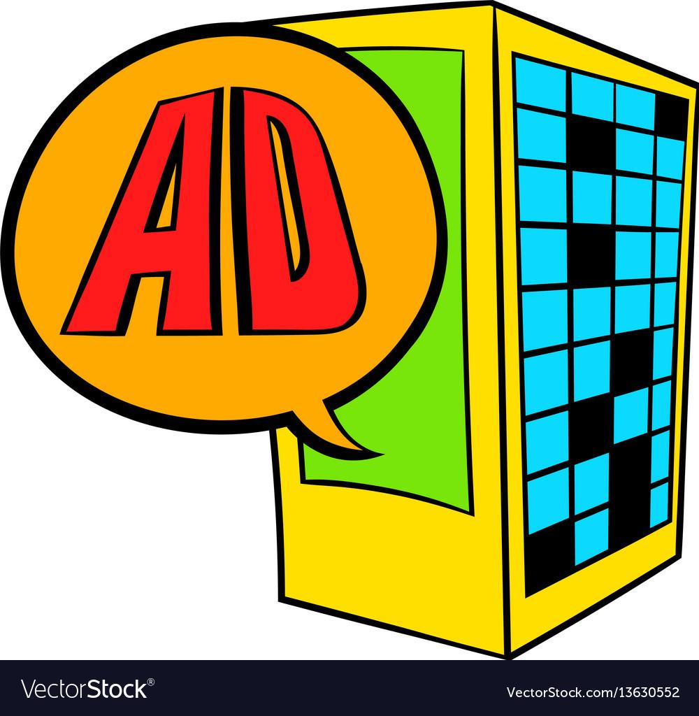 Billboard on a building wall icon cartoon Vector Image