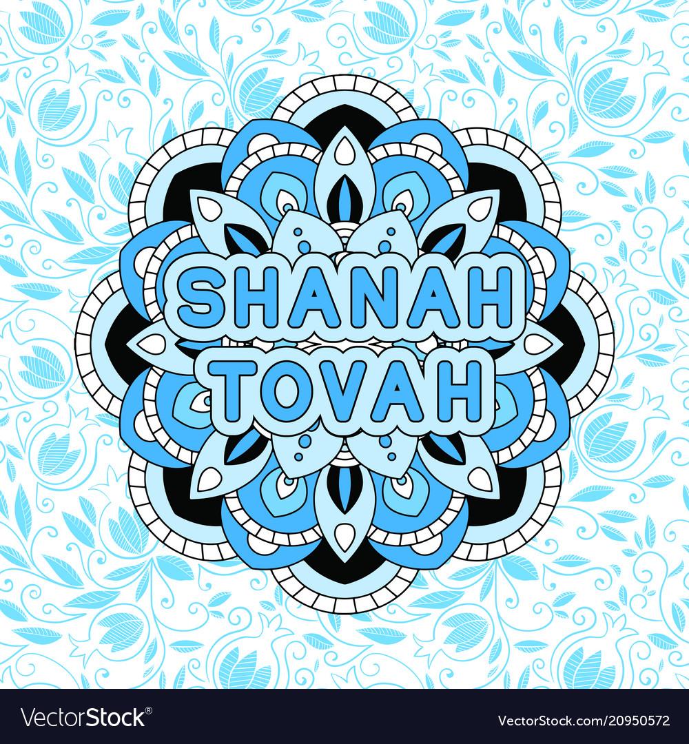 Rosh hashanah greeting card royalty free vector image rosh hashanah greeting card vector image m4hsunfo