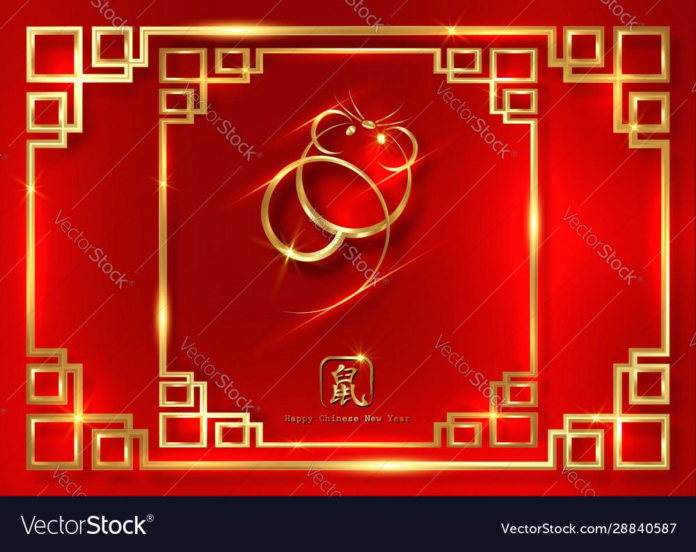 Chinese zodiac sign year rat happy new year