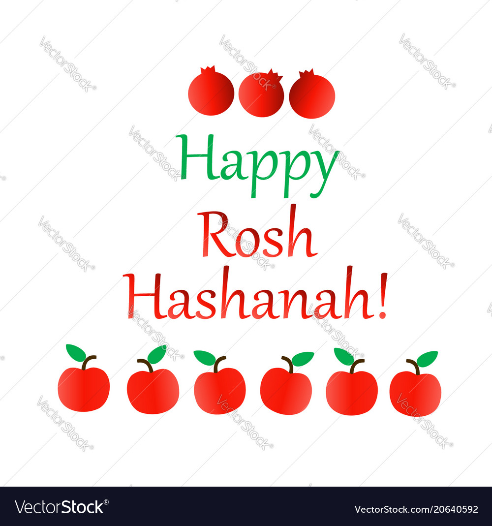 Rosh hashanah or jewish near year greetings vector image m4hsunfo