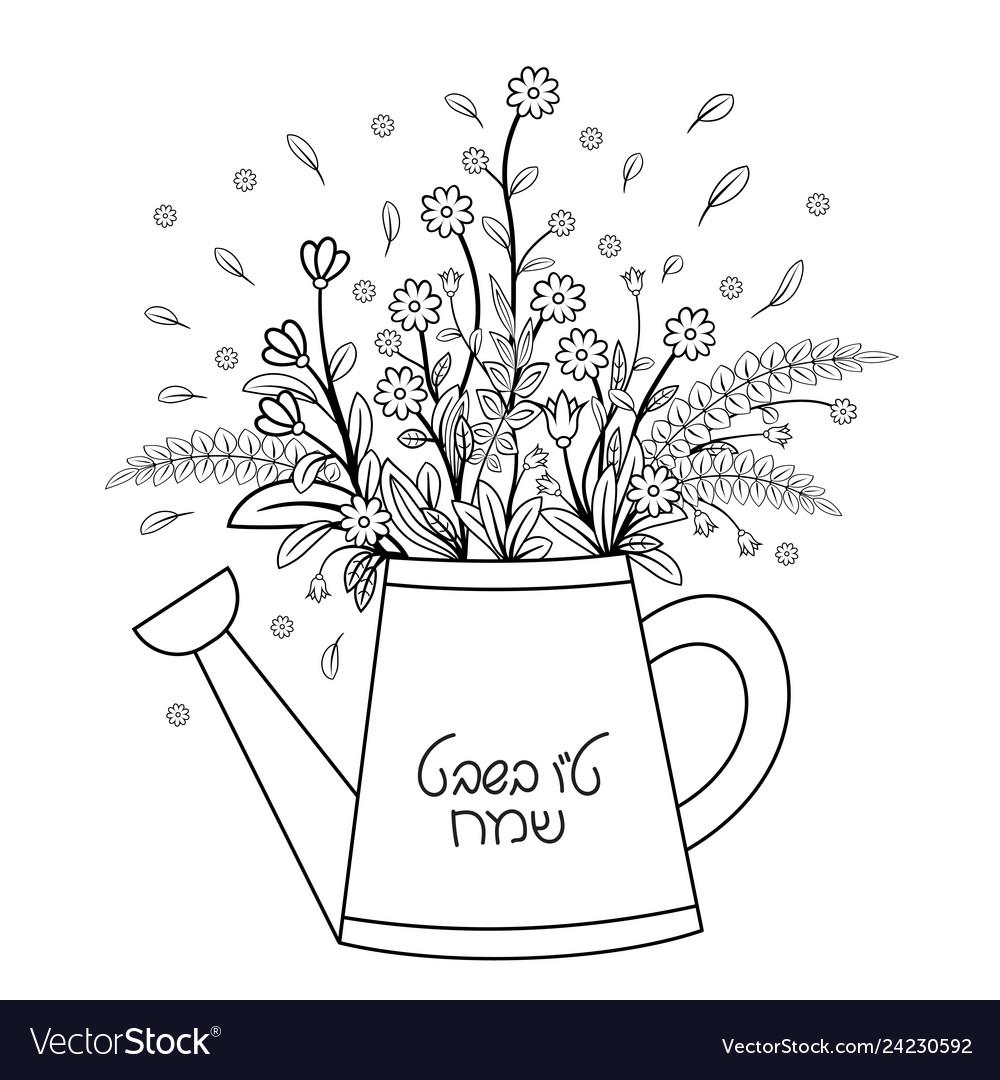 Tu Bishvat Coloring Page Royalty Free Vector Image