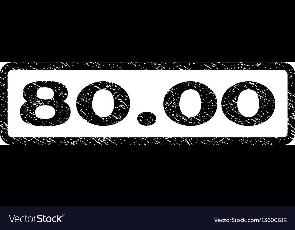 8000 watermark stamp