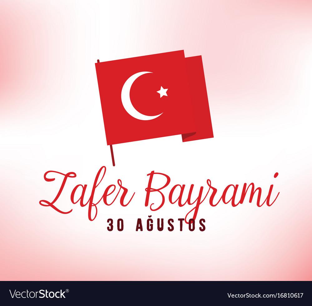 30 august turkey victory day