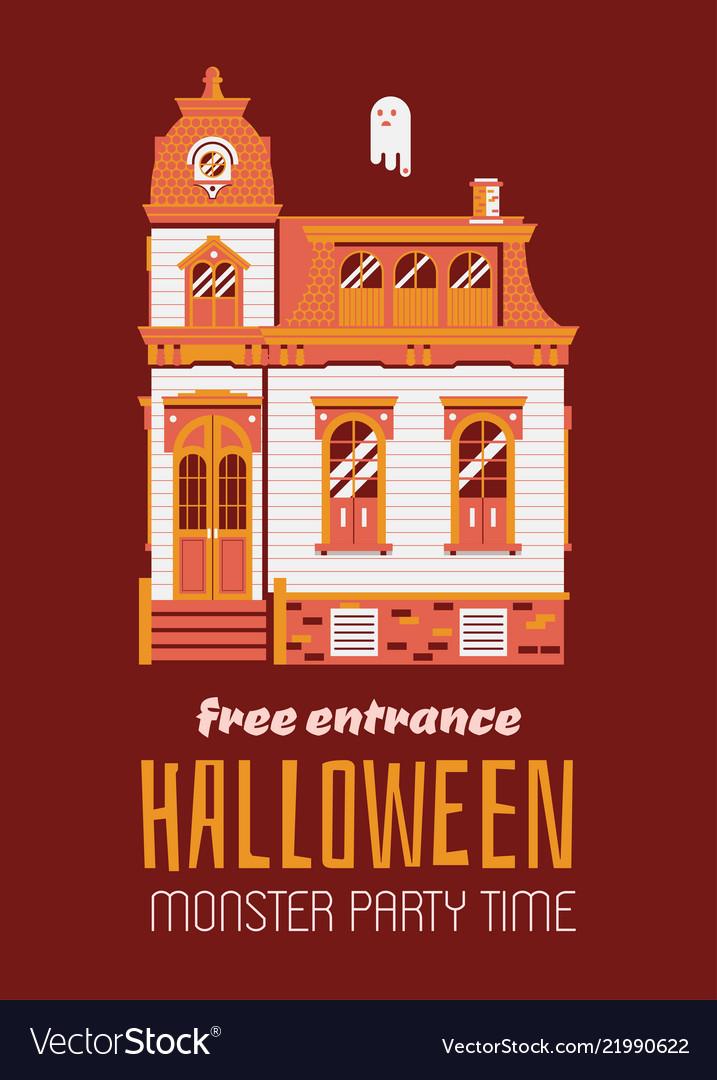 Halloween Night Party Invitation Card