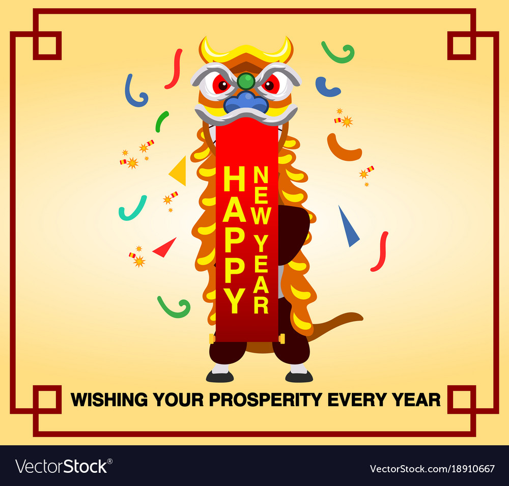 Chinese New Year Greetings Card Royalty Free Vector Image