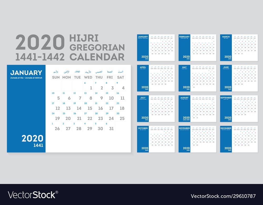 Arabic Calendar 2022.1441 1442 Hijri Calendar And Gregorian Calendar Vector Image