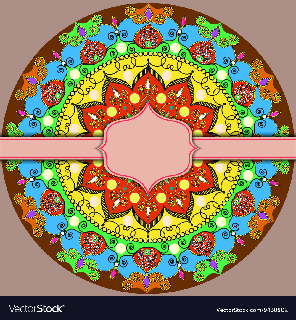 Mandala decoration isolated design element
