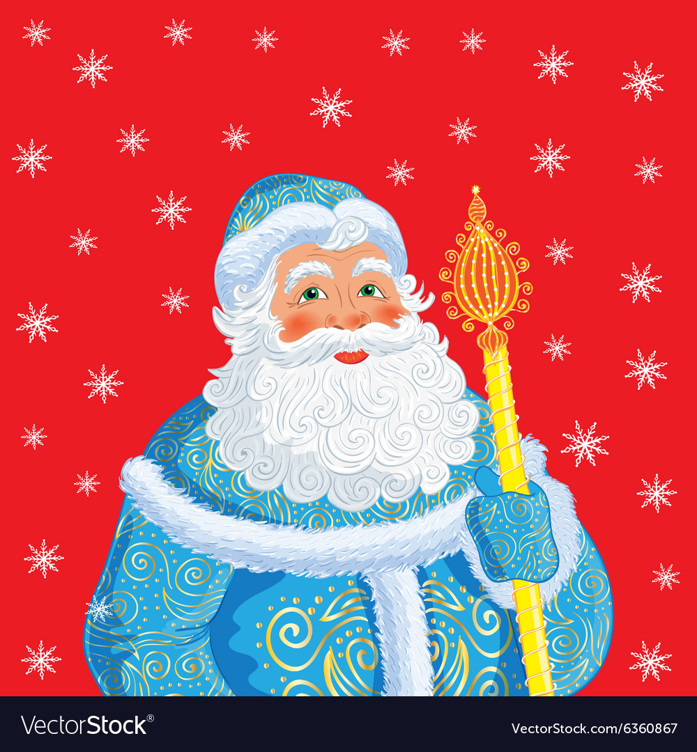 Russian Christmas.Russian Christmas And New Year Father Frost