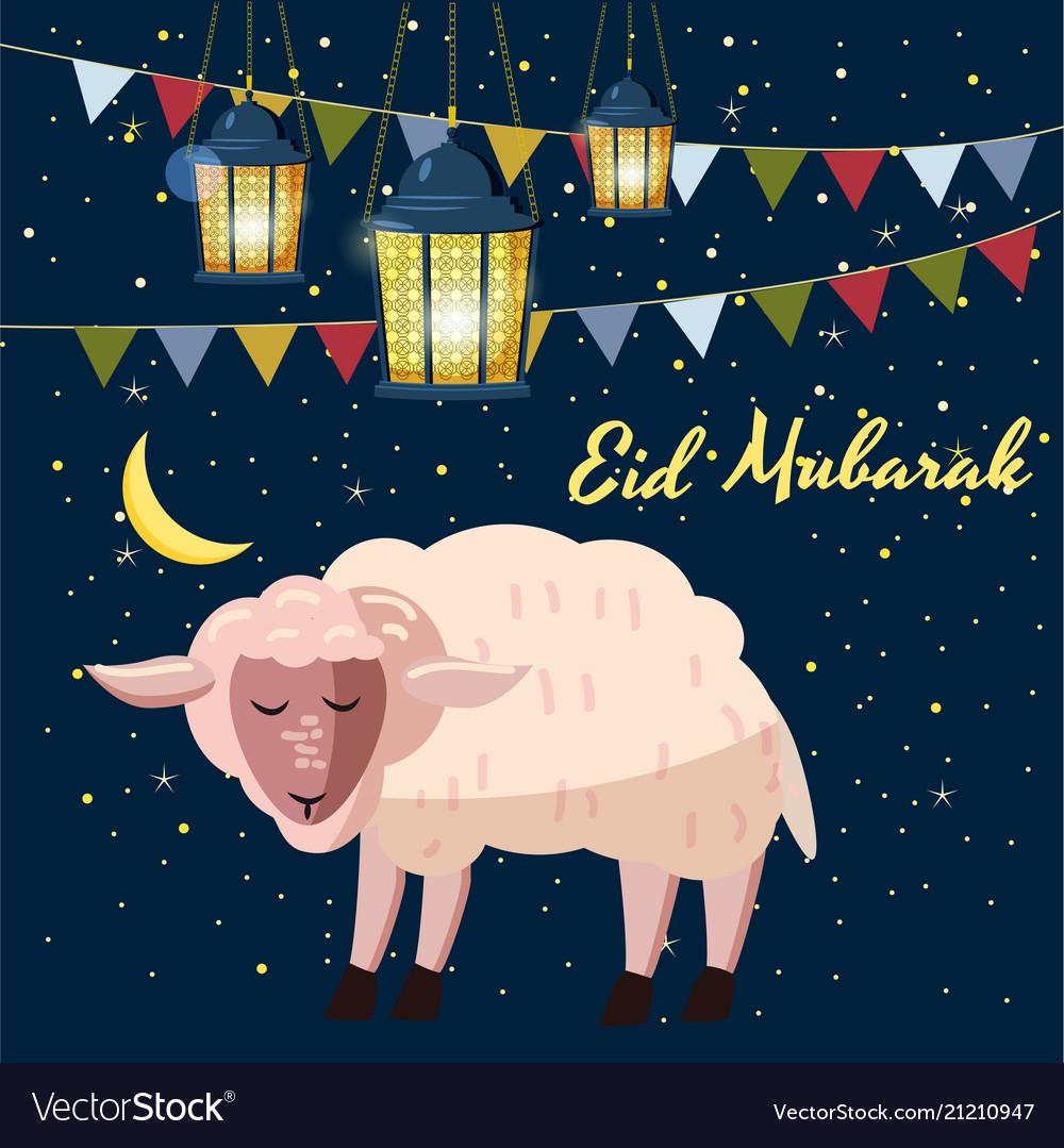 Cute cartoon sheep eid mubarak