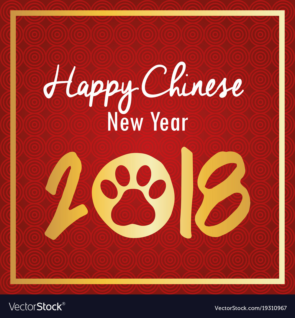 happy chinese new year greetings. happy new year chinese symbols ...