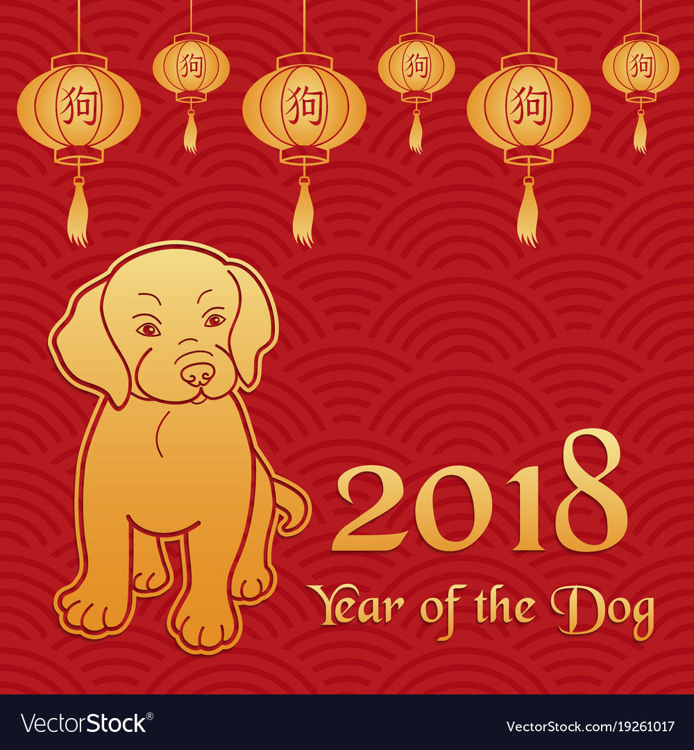 Chinese new year greeting card or banner a dog as vector image m4hsunfo