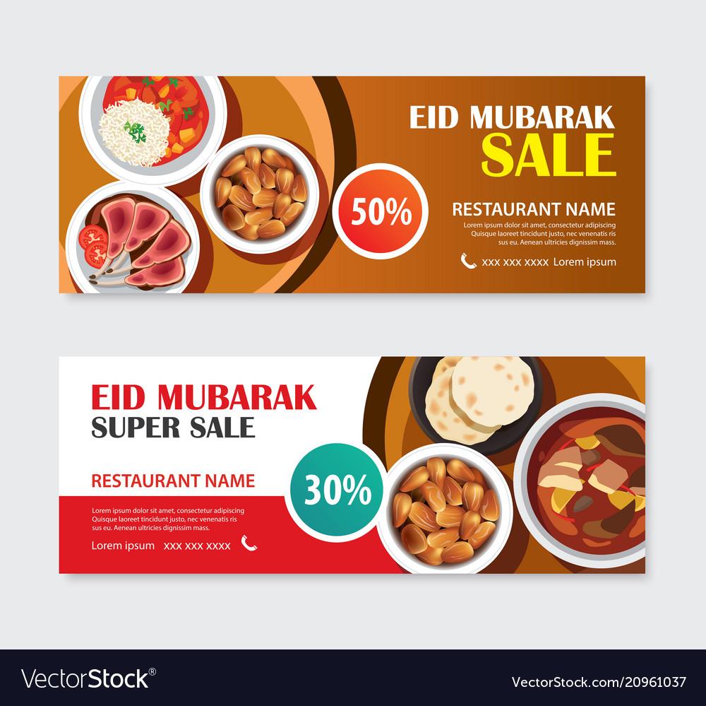 Eid mubarak sale banner voucher with food vector image