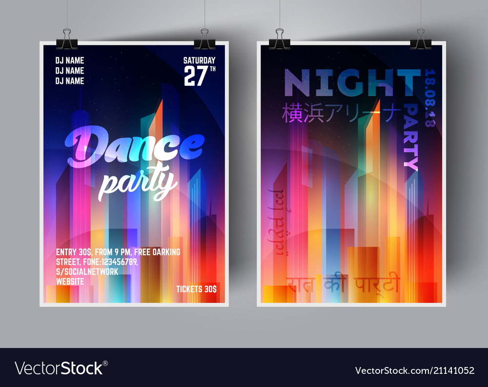 Dance party poster or flyer background