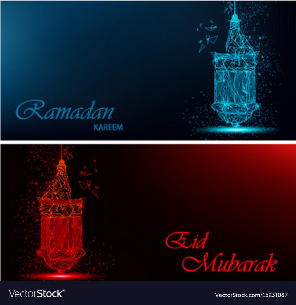 Ramadan Kareem And Eid Mubarak Beautiful Greeting Vector Image