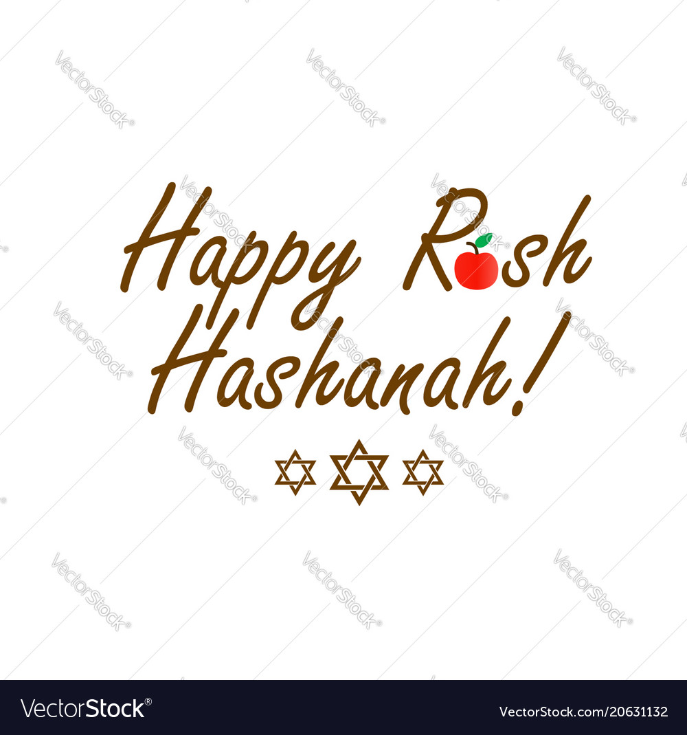 Happy rosh hashanah or jewish near year greetings vector image m4hsunfo