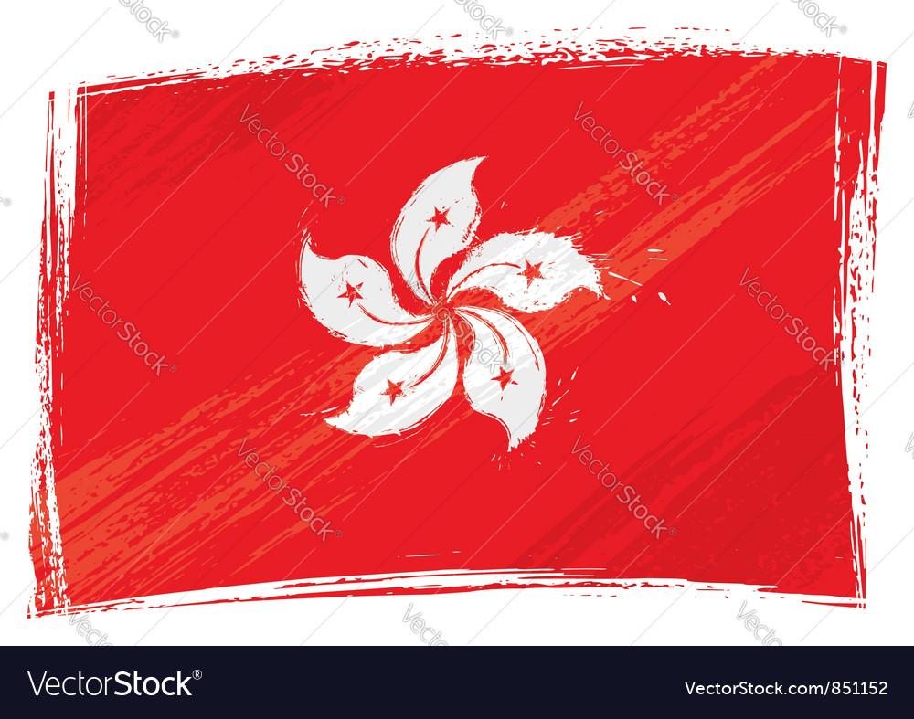 Grunge Hong Kong flag vector image
