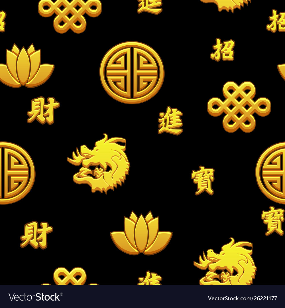 Chinese seamless pattern with traditional symbols