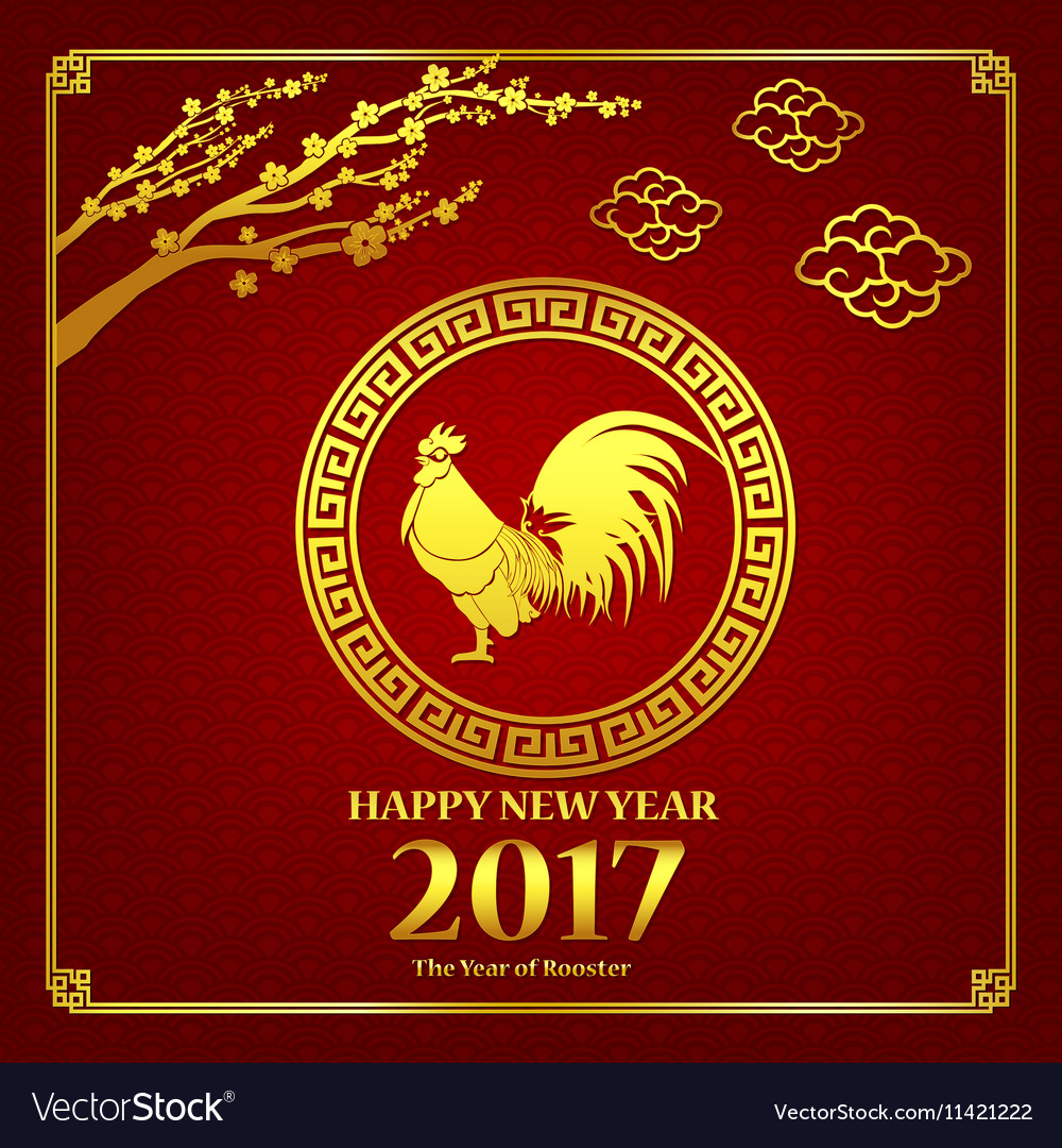 Happy new year 2017 chinese art style red rooster vector image