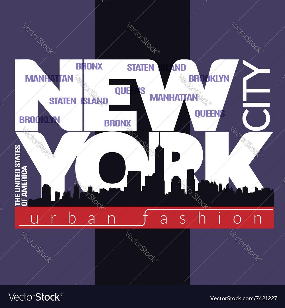 NYC t-shirt skyline