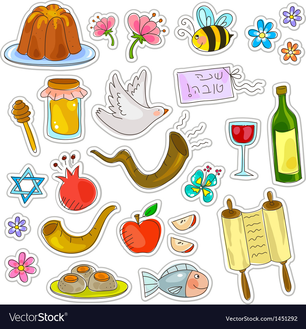 Rosh Hashanah Symbols Royalty Free Vector Image