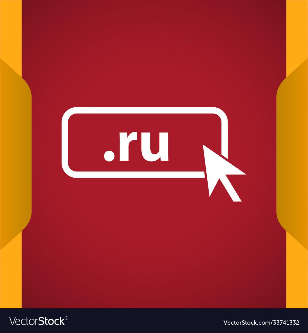Domain ru icon top-level internet