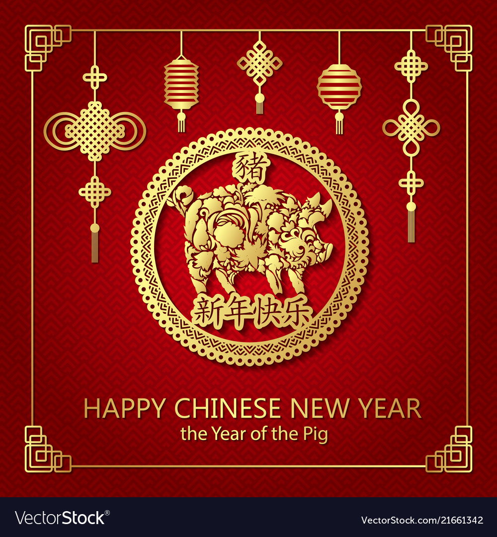 Happy chinese new year 2019 banner card with gold