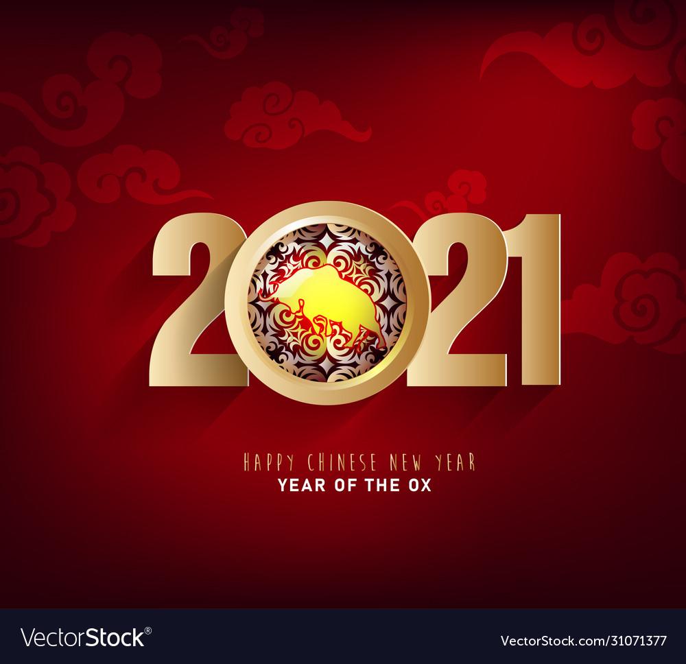 happy new year 2021 royalty free vector image vectorstock vectorstock