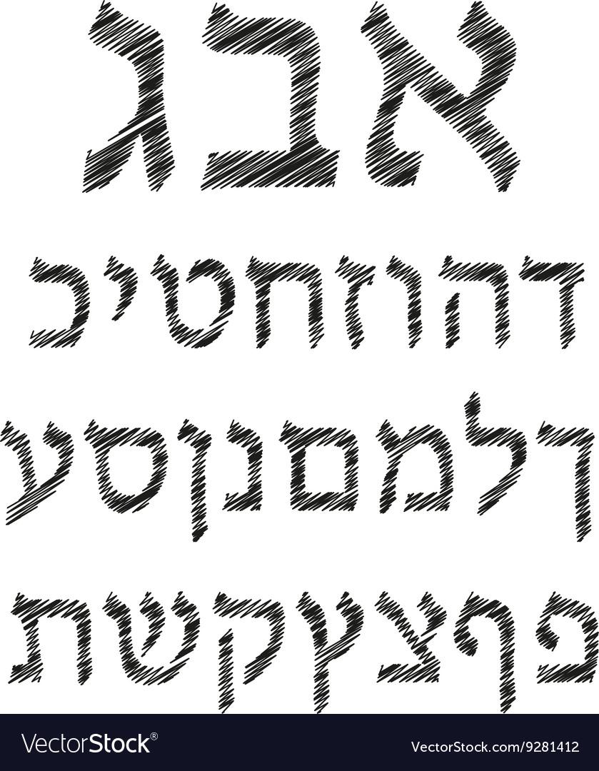 Black graphite Hebrew alphabet Font vector image