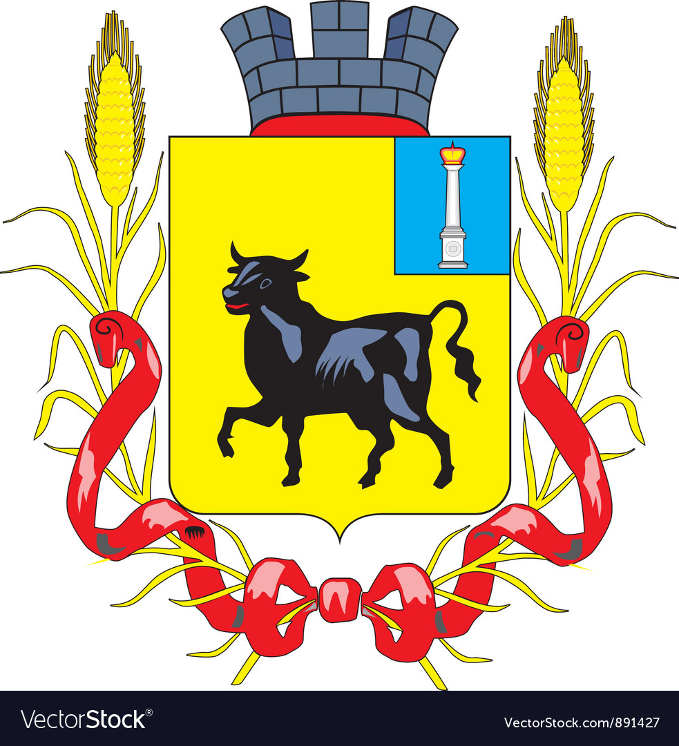 syzran city