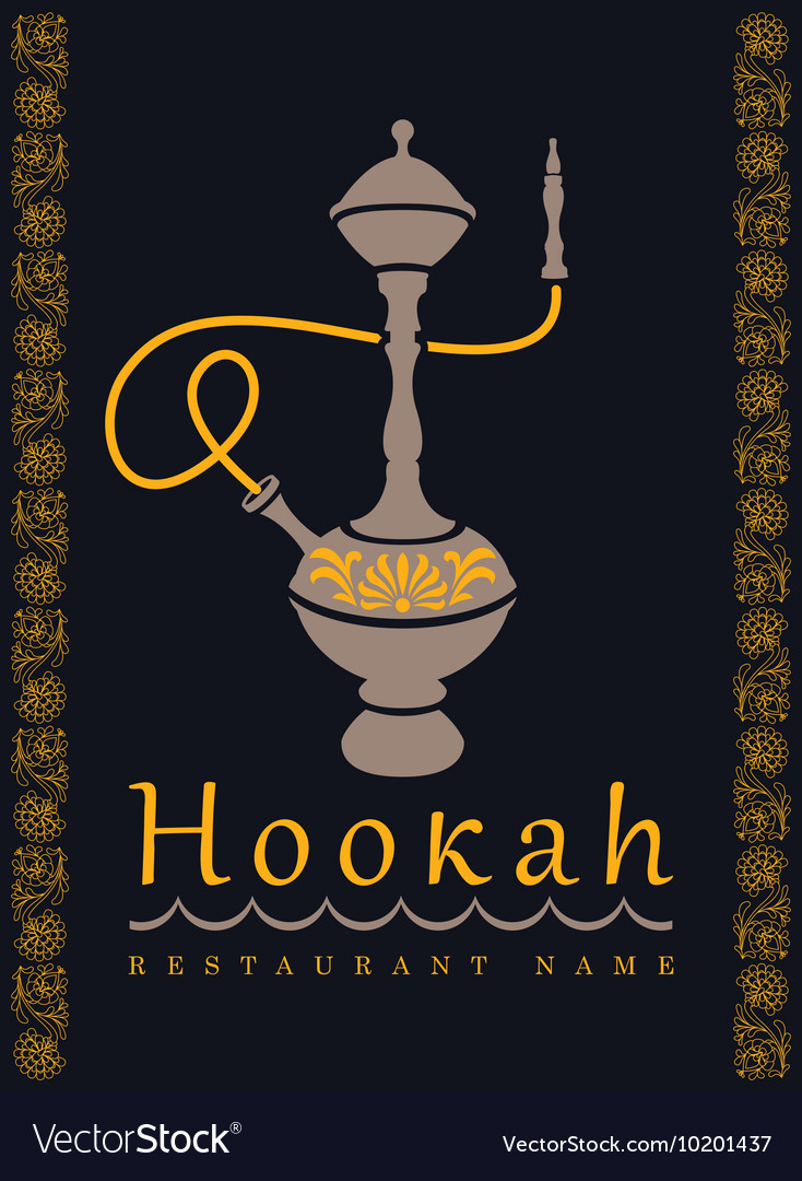 Emblem with a hookah vector image
