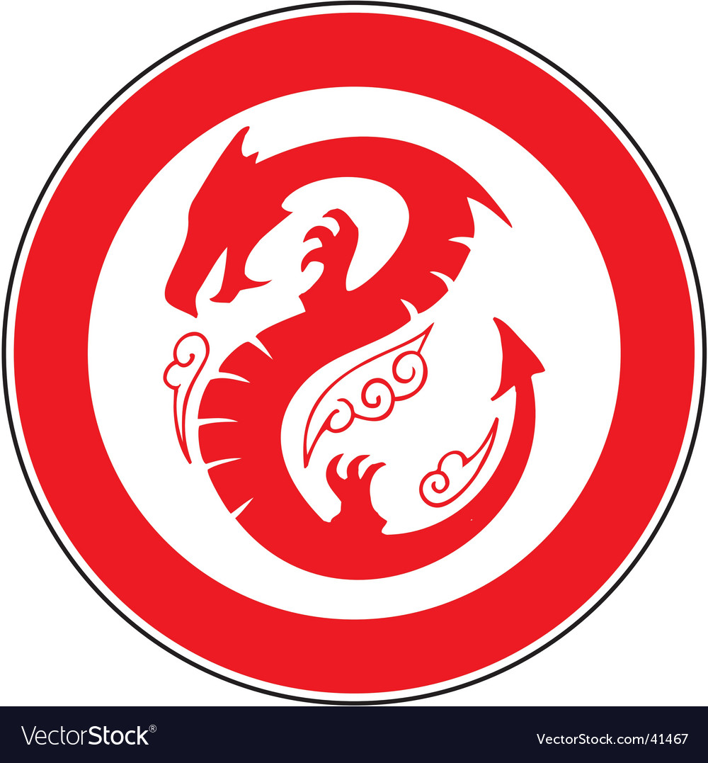 Chinese Dragon In A Circle Royalty Free Vector Image