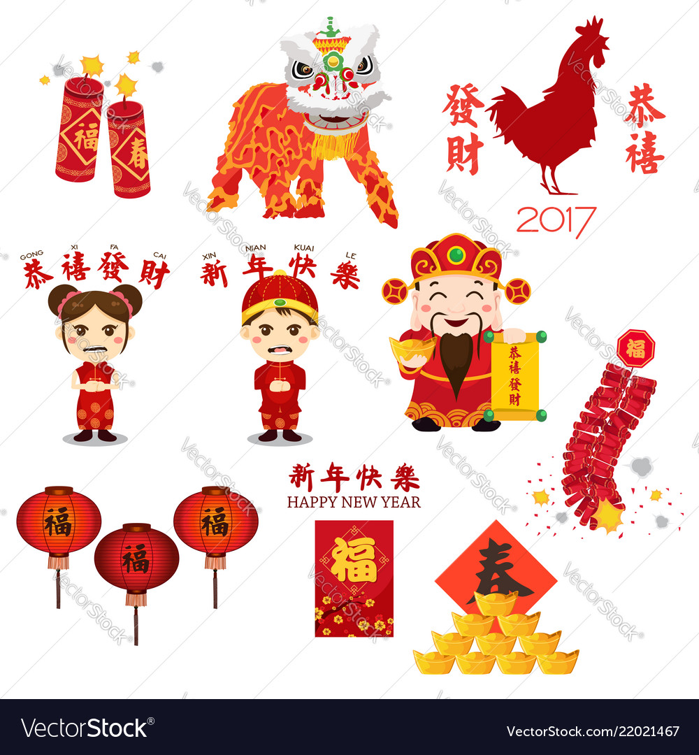 The Best Chinese New Year Clipart