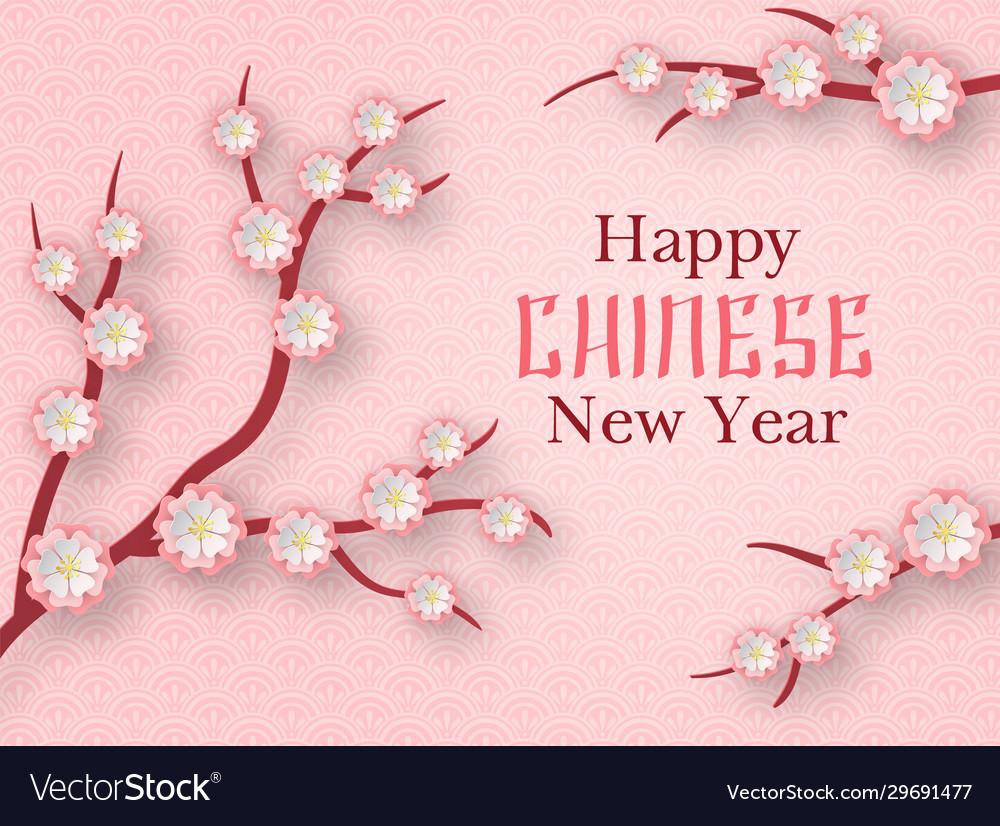 Paper sakura happy chinese new year greeting