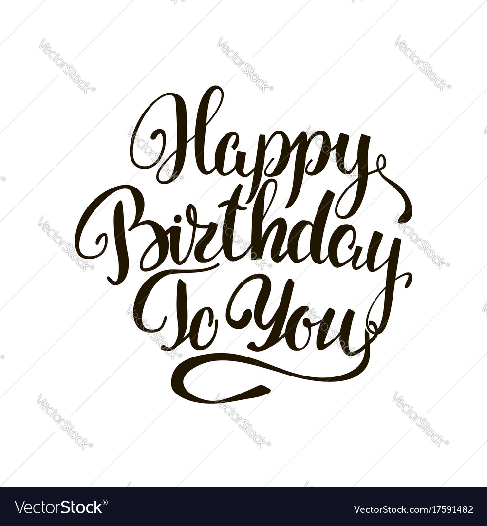 """/""""HAPPY Birthday to YOU!/"""" lettering Card"""