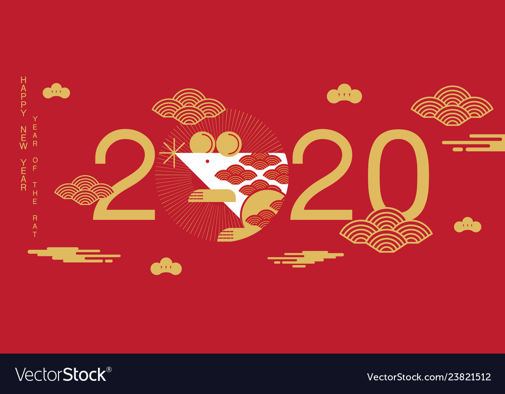 Happy New Year Chinese 3