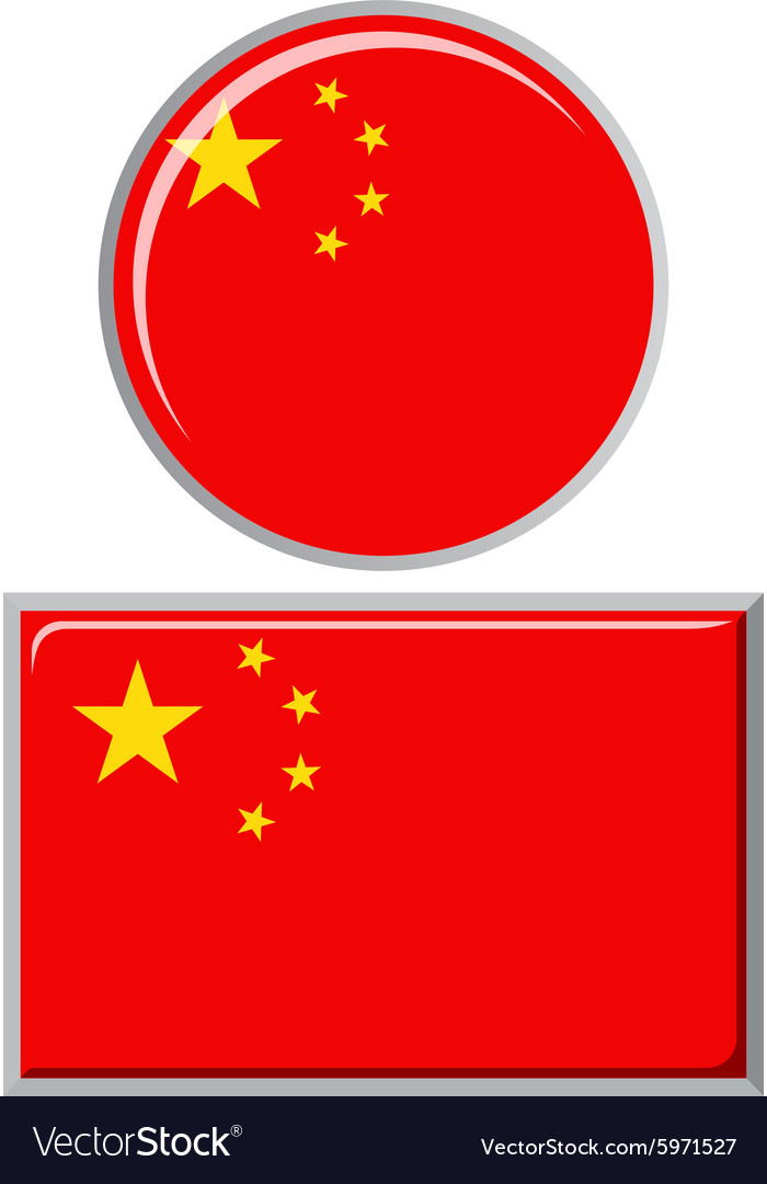 Chinese Round And Square Icon Flag Royalty Free Vector Image